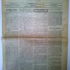 Ziar antebelic TELEGRAFUL ROMAN Nr. 130 Sibiu 1913 - anunturi, reclame