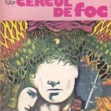 ALES ADAMOVICI - CERCUL DE FOC ( GL ) - Roman, Anul publicarii: 1983