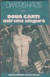DIMITRIS HATZIS - DOUA CARTI INTR-UNA SINGURA ( GL )