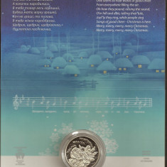 UCRAINA 5 HRIVNE GRIVNE 2016, Colindul Clopoteilor in folder bancar, Europa, Cupru-Nichel