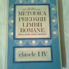 METODICA PREDARII LIMBII ROMANE ( cls.1 - 4 ) ~ ION BERCA / IONESCU MARIA ELIZA - Carte Psihologie