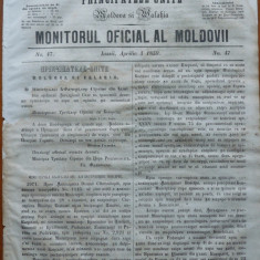Principatele Unite , Monitorul oficial al Moldovii , Iasi , nr. 47 , 1859