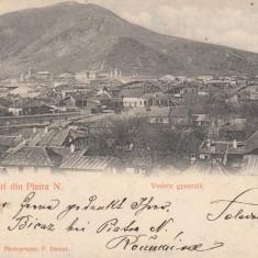 MOLDOVA NEAMT SALUTARI DIN PIATRA NEAMT, VEDERE GENERALA, CLASICA CIRC.1905 - Carte Postala Moldova pana la 1904, Circulata, Printata