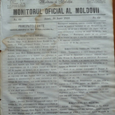 Principatele Unite , Monitorul oficial al Moldovii , Iasi , nr. 69 , 1859