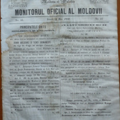 Principatele Unite , Monitorul oficial al Moldovii , Iasi , nr. 55 , 1859
