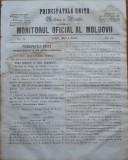 Principatele Unite , Monitorul oficial al Moldovii , Iasi , nr. 54 , 1859