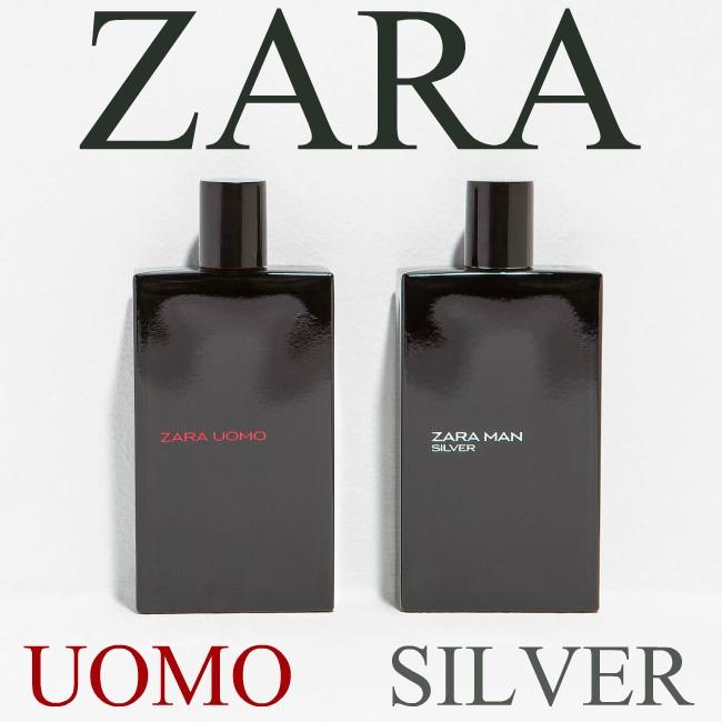 Parfum Barbati ZARA MAN 150 Ml Uomo Silver SET 2 X 75 ML