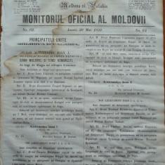 Principatele Unite , Monitorul oficial al Moldovii , Iasi , nr. 64 , 1859