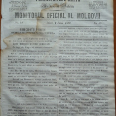 Principatele Unite , Monitorul oficial al Moldovii , Iasi , nr. 65 , 1859