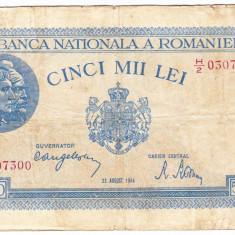 1)Bancnota 5000 lei 22 august 1944, FOARTE RARA - Bancnota romaneasca