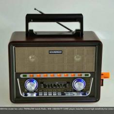 MP3 PLAYER RETRO SENZATIONAL,RADIO FM,STICK USB,CARD,ACUMULATOR INCLUS,HI FI.