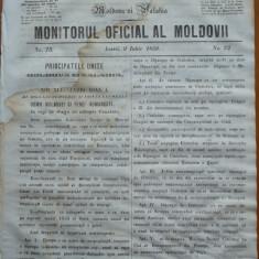 Principatele Unite , Monitorul oficial al Moldovii , Iasi , nr. 73 , 1859