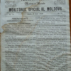 Principatele Unite , Monitorul oficial al Moldovii , Iasi , nr. 75 , 1859