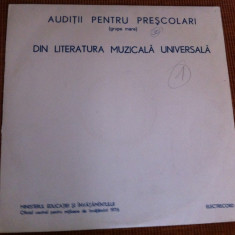 Auditii pt prescolari grupa mare literatura muzicala universala disc vinyl lp - Muzica Clasica electrecord, VINIL