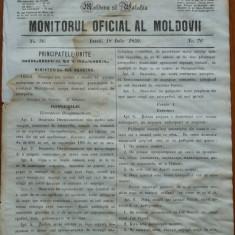 Principatele Unite , Monitorul oficial al Moldovii , Iasi , nr. 76 , 1859