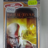 God of war (lm1)
