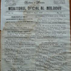 Principatele Unite , Monitorul oficial al Moldovii , Iasi , nr. 81 , 1859