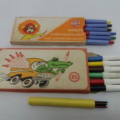 LOT 2 CUTII CREIOANE MECANICE URSS/1981 - Jucarie de colectie