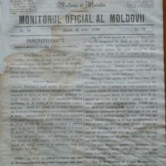 Principatele Unite , Monitorul oficial al Moldovii , Iasi , nr. 79 , 1859