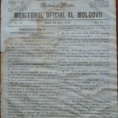 Principatele Unite , Monitorul oficial al Moldovii , Iasi , nr. 78 , 1859