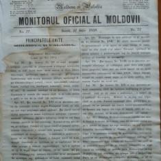 Principatele Unite , Monitorul oficial al Moldovii , Iasi , nr. 77 , 1859