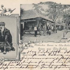 SALUTARI DIN ADA-KALEH BAZARRUL TURCESC DIN ADA-KALEH LITOGRAFIE CIRC 1899 - Carte Postala Oltenia pana la 1904, Circulata, Printata