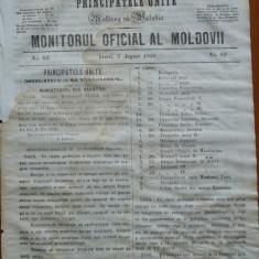 Principatele Unite , Monitorul oficial al Moldovii , Iasi , nr. 82 , 1859
