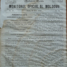 Principatele Unite , Monitorul oficial al Moldovii , Iasi , nr. 80 , 1859