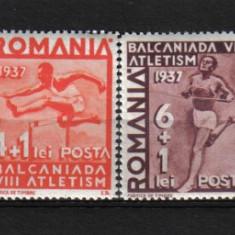 RRR      BALCANIADA DE ATLETISM   LP. 121 MNH