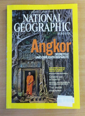 National Geographic Romania #Iulie 2009 - Angkor, Gradini pe acoperis foto