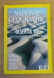 National Geographic Romania #Iulie 2010 - Desertul Viu, Acvilele din Romania