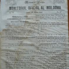 Principatele Unite , Monitorul oficial al Moldovii , Iasi , nr. 87 , 1859