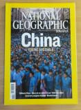 Cumpara ieftin National Geographic Romania #Mai 2008 - China