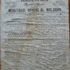 Principatele Unite , Monitorul oficial al Moldovii , Iasi , nr. 94 , 1859