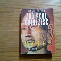 ZODIACUL CHINEZESC -- Virgil Ionescu -- 1991, 559 p. - Carte astrologie
