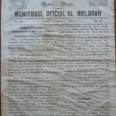 Principatele Unite , Monitorul oficial al Moldovii , Iasi , nr. 92 , 1859