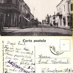 Braila- Strada Galati- rara, cenzura - Carte Postala Muntenia 1904-1918, Circulata, Printata