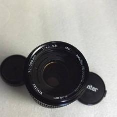 Vand obiectiv pe montura NIKON AI S 70-300mm MACRO - Obiectiv DSLR Nikon, Macro (1:1), Nikon FX/DX
