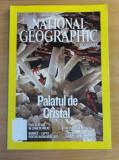 Cumpara ieftin National Geographic Romania #Noiembrie 2008 - Palatul de Cristal
