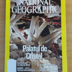 National Geographic Romania #Noiembrie 2008 - Palatul de Cristal
