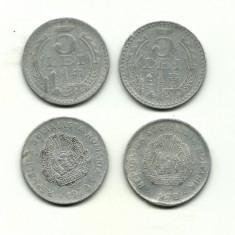 ROMANIA 5 LEI 1978 = lot 4 bucati - Moneda Romania