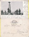 Calafat (Craiova) - Statuia, Monumentul Carol I-clasica, Circulata, Printata
