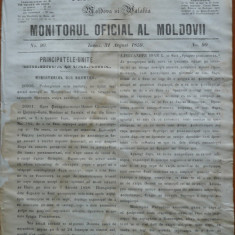 Principatele Unite , Monitorul oficial al Moldovii , Iasi , nr. 90 , 1859