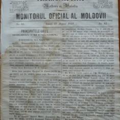 Principatele Unite , Monitorul oficial al Moldovii , Iasi , nr. 85 , 1859