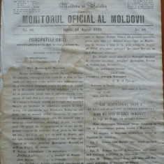Principatele Unite , Monitorul oficial al Moldovii , Iasi , nr. 88 , 1859