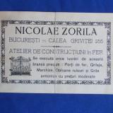 RECLAMA INTERBELICA * NICOLAE ZORILA :ATELIER DE CONSTRUCTIUNI IN FER -BUCURESTI