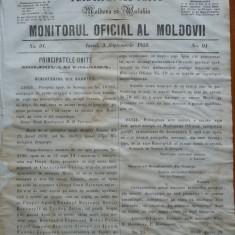Principatele Unite , Monitorul oficial al Moldovii , Iasi , nr. 91 , 1859