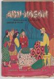 Mos Ene - Abu-Hasan, Alta editura