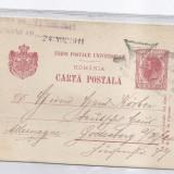 Scrisoare circulata stampila Vapor - Timbre Romania, Stampilat