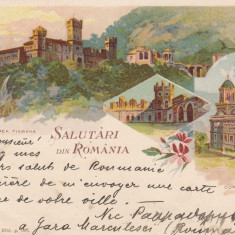 SALUTARI DIN ROMANIA MANASTIREA TISMANA SI CURTEA DE ARGES LITOGRAFIE 1898 - Carte Postala Oltenia pana la 1904, Circulata, Printata